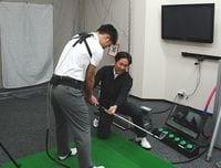 ゴルフ専門サイト最大手のGDOがレッスン施設運営に進出、ネットとリアルの連携を拡充