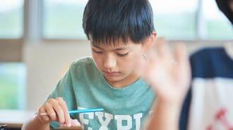 小学生の学びに見えた承認欲求との付き合い方