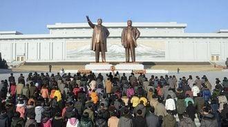 日本人が知らない「北朝鮮経済」の表と裏