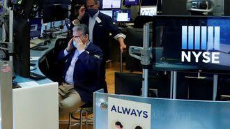 アメリカの株価はいずれ一段と下落しそうだ