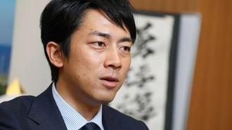 社会保障改革提言で小泉進次郎氏を採点する