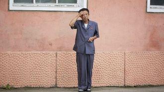 北朝鮮人が恋い焦がれる意外すぎる「職業」