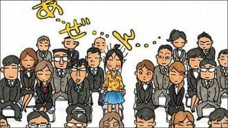中国人女子が日本の会社で働いて見えた違和感