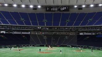 野球界「中止・延期・無観客」迫られる苦渋の決断