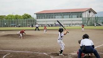 「少年野球は盗塁禁止に」という声が出る背景事情