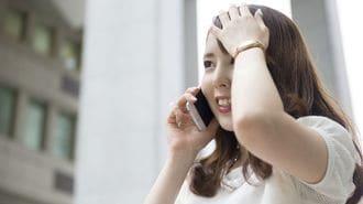 年収1200万円の35歳女子が外資を捨てた理由