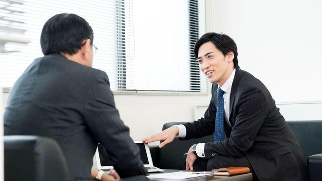 話がヘタな営業は雑談のコツがわかってない