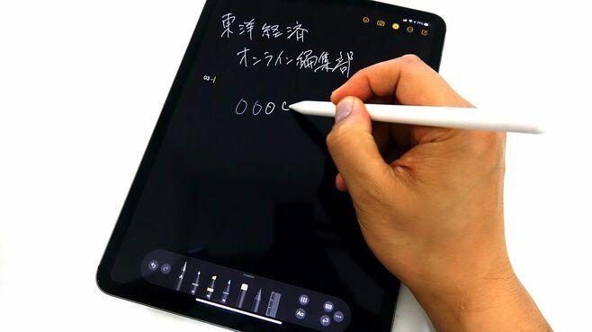iPad新OSで「手書き入力」が飛躍的に便利になる