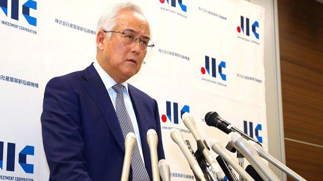 役員9人辞任で露呈した官民ファンドの矛盾