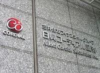 三井住友FG子会社として再発進した日興コーディアル証券の課題