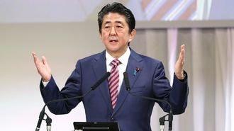 「消費税10%」に日本経済は耐えられない懸念