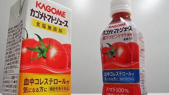カゴメのトマトジュースがバカ売れする理由