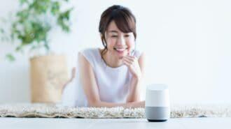 日本人がわかっていない「音声市場」本当の凄み