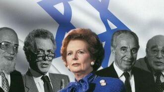 英サッチャー改革をユダヤ閣僚が支えた歴史の綾