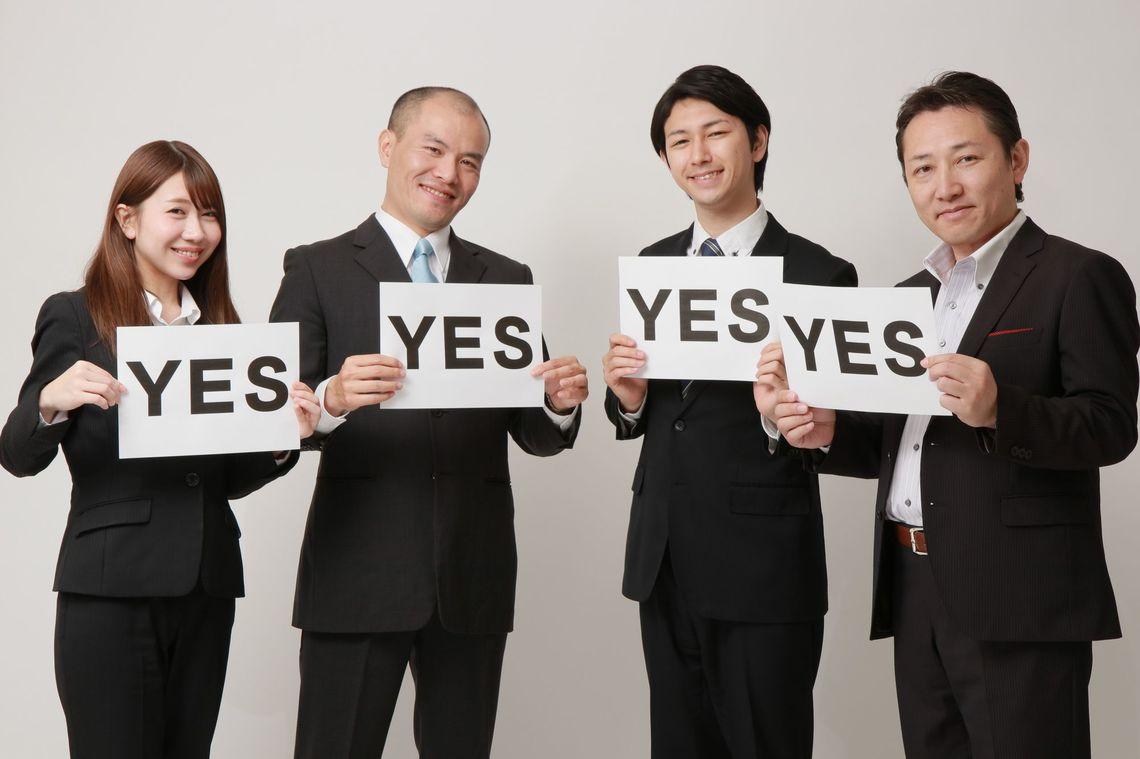 日本を支配する「空気の暴走」は止められるのか | リーダーシップ・教養 ...