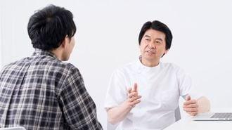 患者が医師の前で「ウソ」をついてしまう理由