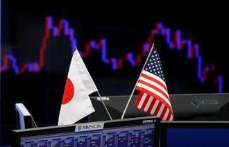 「米利下げなら必ず円高になる」とは限らない