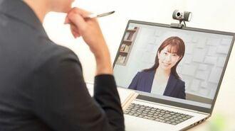 「オンライン就活」に企業はついていけるのか