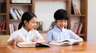東大生の親が子にかけた「本好きになる」魔法