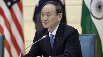「菅首相」にアメリカが妙に期待している理由