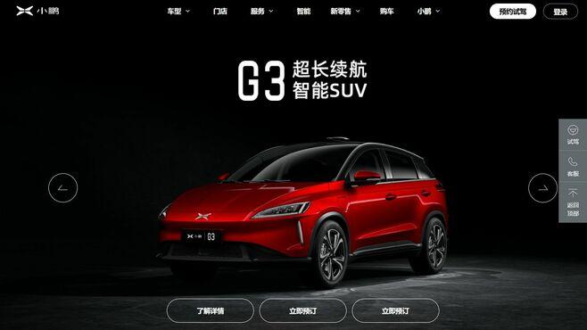 中国・新興EV、テスラの技術窃盗疑惑で猛反発