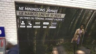 「性犯罪予防」フランスはここまでやっている