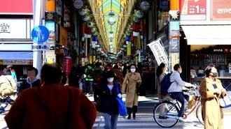 コロナショックから日本を守る経済対策の要諦
