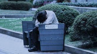 「日本では暴動が起きない」の伝説が崩れる日