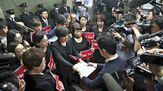 野党6党が国会審議拒否、財務相の辞任要求