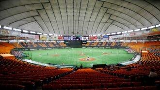 日米韓台を俯瞰して見えた「プロ野球」の窮状