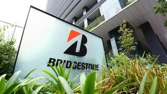 ブリヂストン、増加する手元資金の使途は?