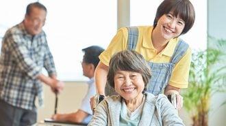 「介護付き老人ホーム」は本当に高すぎるのか