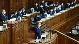 菅首相、初の所信表明演説で優先した「実利」