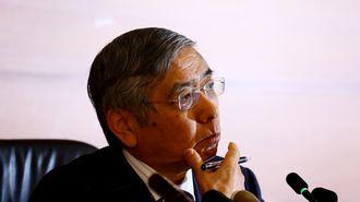 ドル安円高は、いつになったら終わるのか