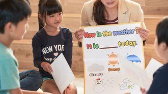 子どもの英語教師はネイティブでなくていい