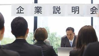 就活で「青田買い」を解禁せざるを得ない事情