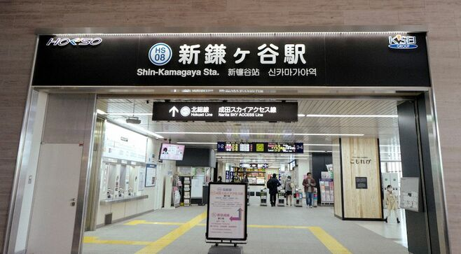 新鎌ヶ谷駅は千葉県民の「森林愛」に満ちている