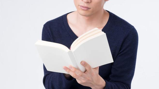 100冊読んでも変われない人に欠けた視点