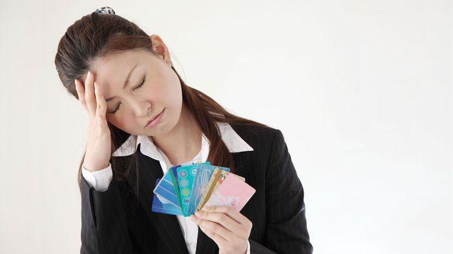 金欠20代社会人が「借金地獄」から身を守る方法