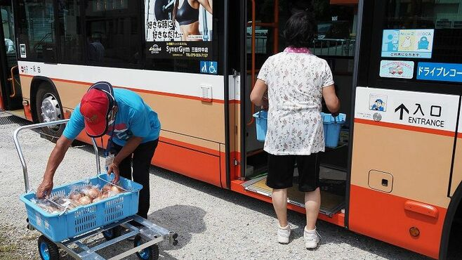 路線バスで野菜運ぶとなぜか「乗客が増える」ワケ