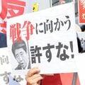 米国は日本人の国民感情を逆なでしている
