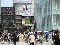 大阪ミナミに活気戻る! 3月から人の流れが急増《NEWS@もっと!関西》