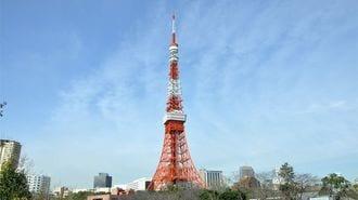 東京23区バトル、女性比率が高いのはどこか