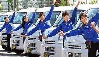 最近、「佐川女子」を街でよく見掛けるワケ