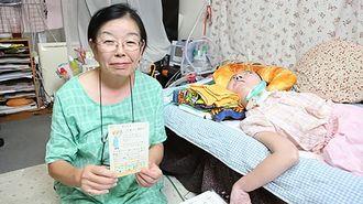 「父母と娘のトリプル介護」をする作家の人生