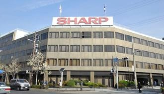 """Sharp HQ Has """"Value More than Its Price"""""""