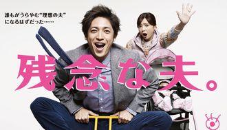 なぜ日本では「産後離婚」が多いのか?