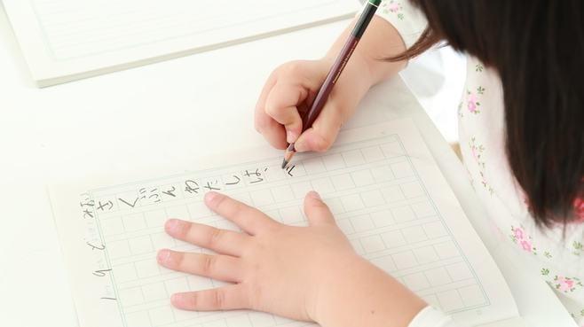 「作文」が書けない子に教えたい3つの言葉