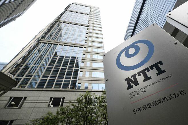 NTTと富士通が次世代通信基盤開発で業務提携