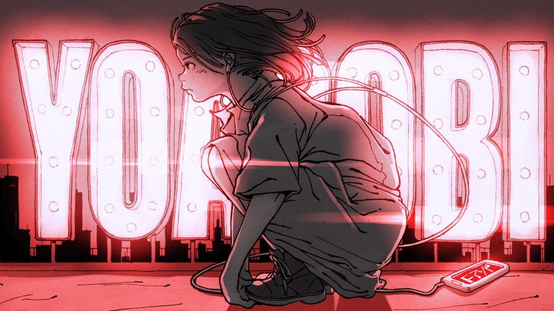YOASOBI」が年間音楽チャートを制した理由 | ゲーム・エンタメ | 東洋 ...